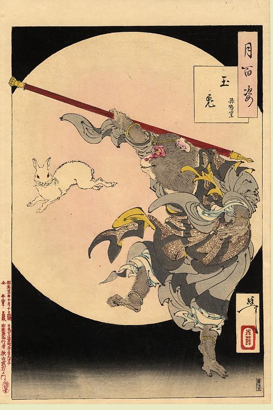 """Tsukioka Yoshitoshi: """"Jade Rabbit - Sun Wukong,"""" 1889"""